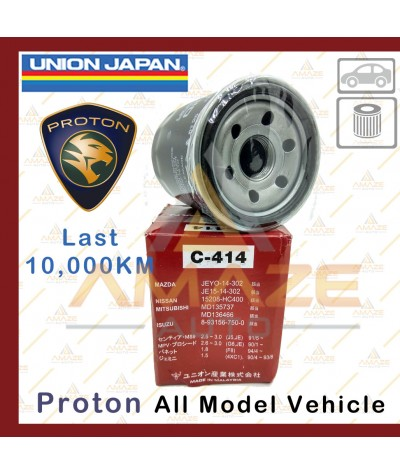 Union Japan Oil Filter for Proton All Model of Vehicle (PC121102)