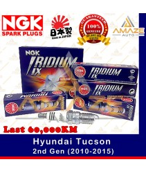 NGK Iridium IX Spark Plug for Hyundai Tucson 2nd Gen (2010 - 2015) - 60,000KM Performance Spark Plug