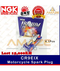 NGK Iridium IX Spark Plug CR9EIX - Last 15,000KM (Kawasaki Z-750, ZX-4, ZX-6R, ZX-7R, ZX-9R, ZX 250, ZZR1100)