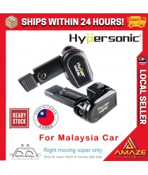 Hypersonic Wiper Stand for Malaysia car HP6405 (RR Direction)- Extend wiper life to 2X or 3X