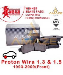 Musashi Winner Brake Pad (Copper Free NAO) for Proton Wira 1.3 & 1.5 (Front)