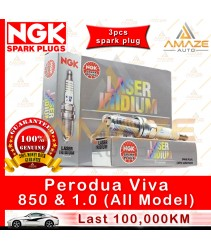 NGK Laser Iridium Spark Plug for Perodua Viva (850 & 1.0) - Longest Usage life and high performance