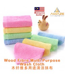 [Ezy] Wood Fiber Cleaning Towel / Tuala Pencuci Serat Kayu / 木纤维清洗抹布 (26cm X 26cm) Sangat resap air & minyak, Bersih tuala tanpa pencuci