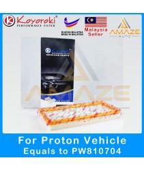 Koyoroki Air Filter / Penapis Udara for Proton Saga, Persona, Exora, Preve, Iriz (Equals to PW810704) [Amaze Autoparts]
