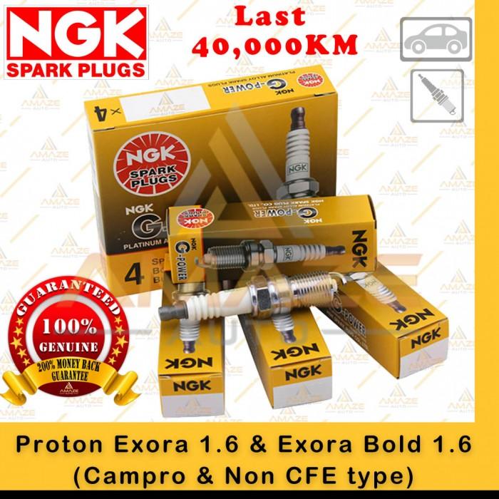 NGK G-Power Platinum Spark Plug for Proton Exora 1 6 & Exora