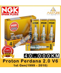 NGK G-Power Platinum Spark Plug for Proton Perdana 2.0 V6 (1999-2010) - Last 40,000KM