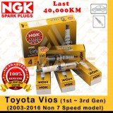 NGK G-Power Platinum Spark Plug for Toyota Vios (2003 ~ 2016)