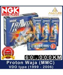 NGK Iridium IX Spark Plug for Proton Waja 1.6 & 1.8 (VDO Type) (1999-2006) - 60,000KM High Performance Spark Plug