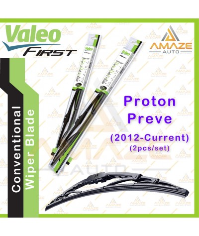 Valeo First Wiper Blade for Proton Preve (2pcs/set)