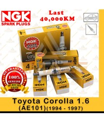 NGK G-Power Platinum Spark Plug for Toyota Corolla 1.6 (AE101) (94-97)