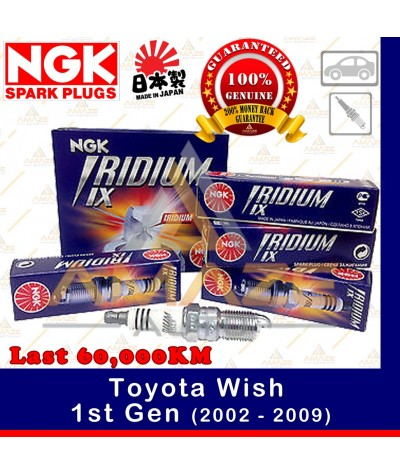 NGK Iridium IX Spark Plug for Toyota Wish 2.0 (1st Gen) (02-09)