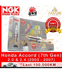 NGK Laser Iridium Spark Plug for Honda Accord 2.0 & 2.4 i-VTEC (7th Gen)