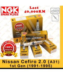 NGK G-Power Platinum Spark Plug for Nissan Cefiro 2.0 A31 (1st Gen) (1991-1995)