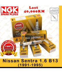 NGK G-Power Platinum Spark Plug for Nissan Sentra 1.6 B13 (91-95)