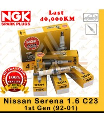 NGK G-Power Platinum Spark Plug for Nissan Serena 1.6 C23 (1st Gen) (92-01)