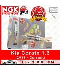 NGK Laser Iridium Spark Plug for Kia Cerato K3 1.6 (2013 - Current)