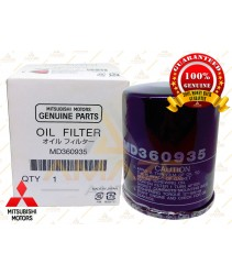 Genuine Mitsubishi Oil Filter for Attrage, Lancer, Mirage, Outlander & Pajero