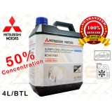 Genuine Mitsubishi 50% concentration pre-mixed super long life coolant (4L/BTL)