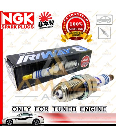 NGK IRIWAY Spark Plug for Tuned Engine - Semi Racing Spark Plug