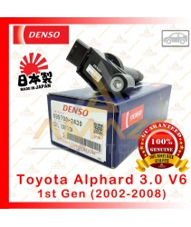 Denso Ignition Coil for Toyota Alphard 3.0 V6 1st gen (02-08) Made in Japan