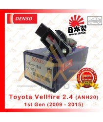 Denso Ignition Coil for Toyota Vellfire 2.4 1st Gen ANH20 (09-15) Made in Japan
