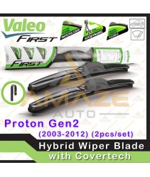Valeo First Hybrid Wiper blade for Proton Gen2 (2003 - 2012) (2pcs/set)