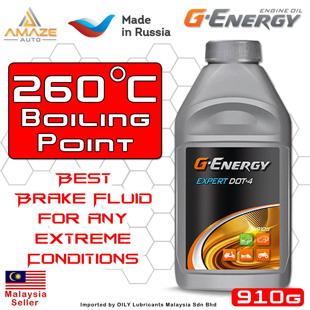 G-Energy Expert Dot-4 Brake Fluid / Minyak Brek (910g) - Premium